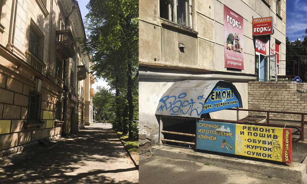 Петрозаводск, Карелия, город, плюсы, минусы