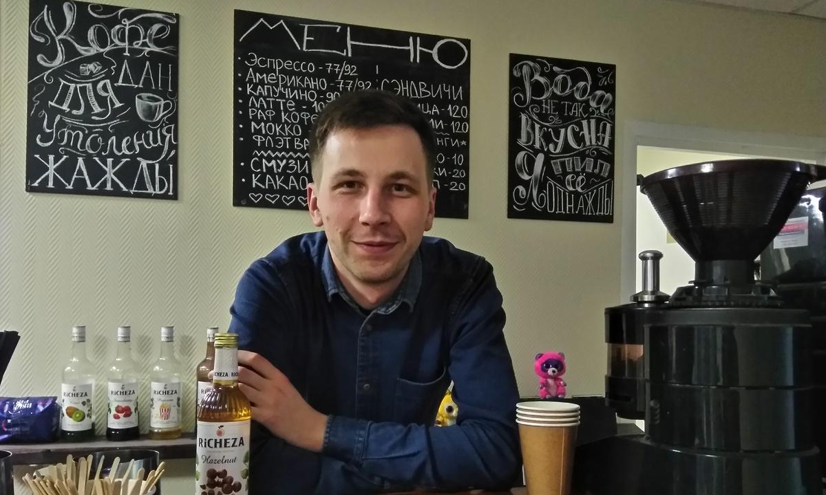 бариста, Петрозаводск, кофе