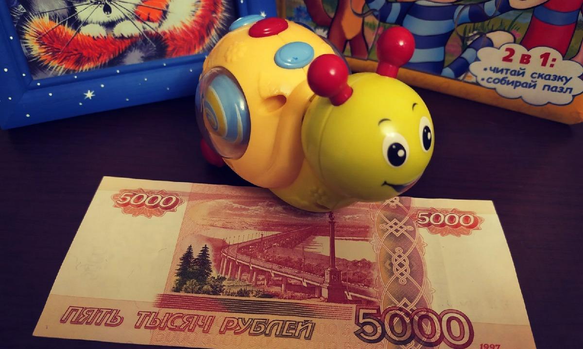 деньги выплаты детские