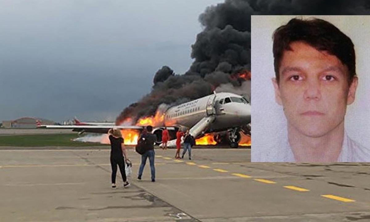 Шереметьево, самолет, загорелся