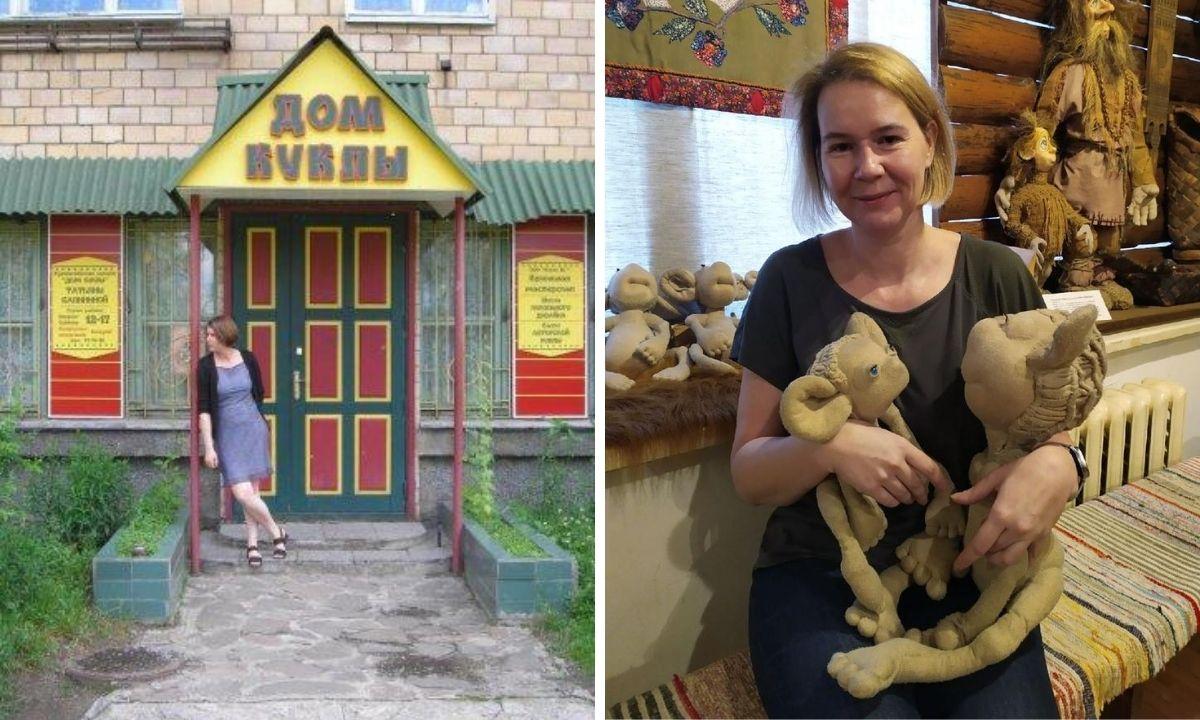 галерея Дом Куклы