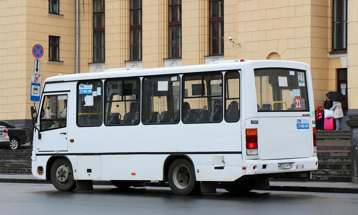 петрозаводск, сбербанк, автобус, оплата картой