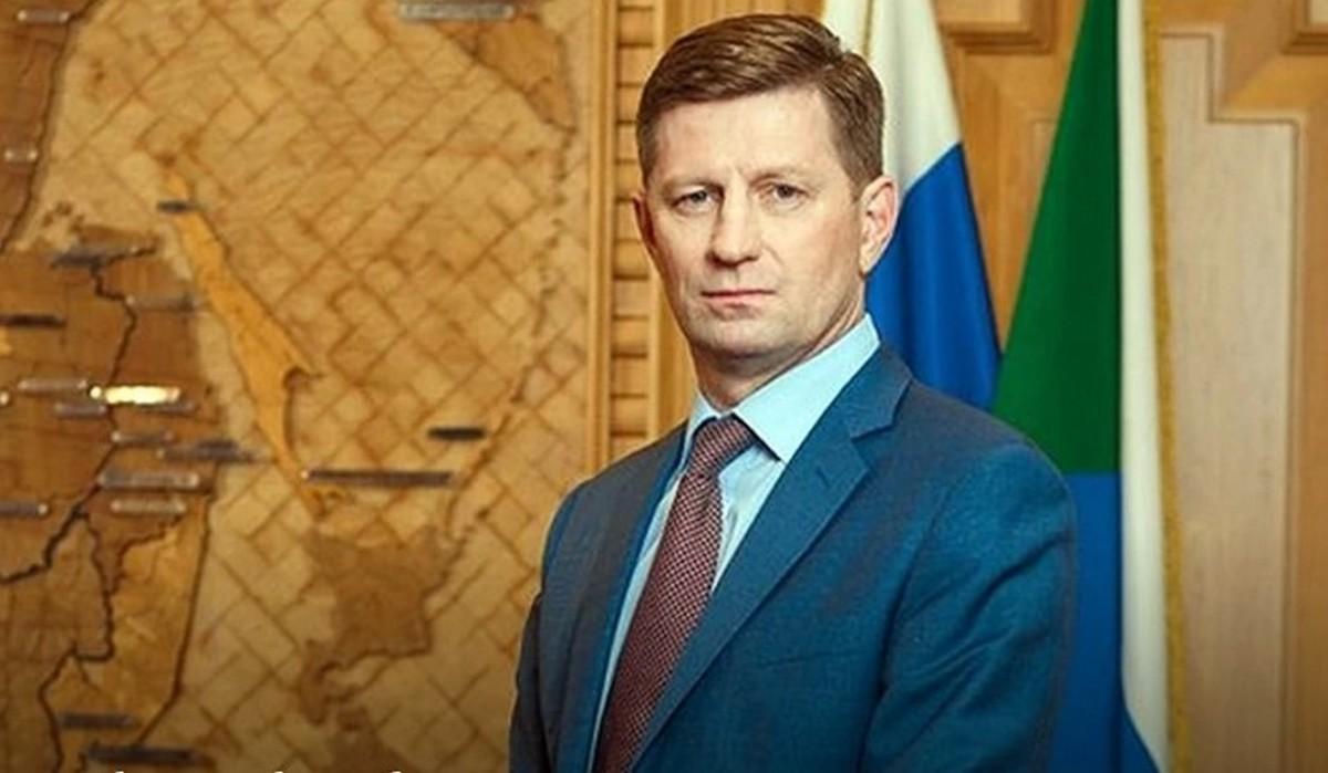 Cергей Фургал, губернатор