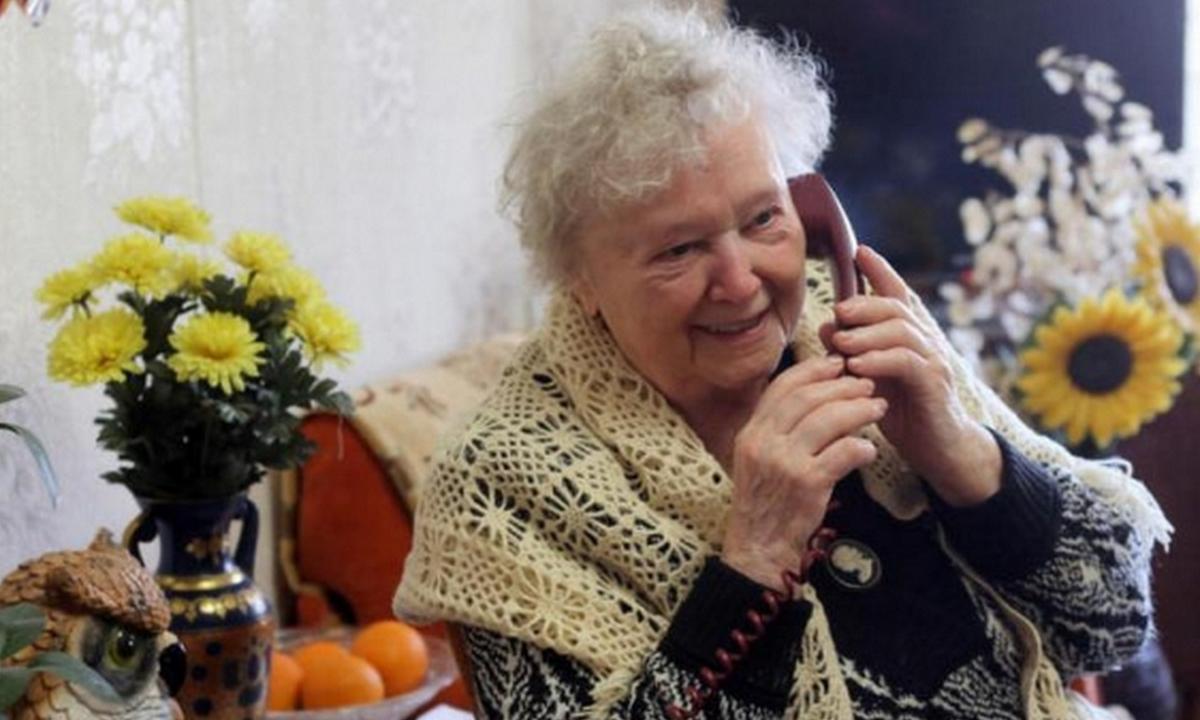 телефон, бабушка