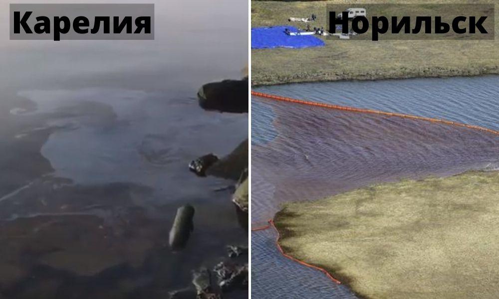 мазут, Ладожское, озеро