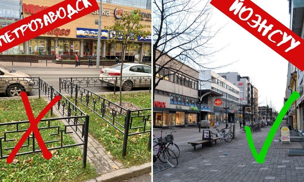 город, урбанистика, улучшения, пешеходные переходы, велодорожки