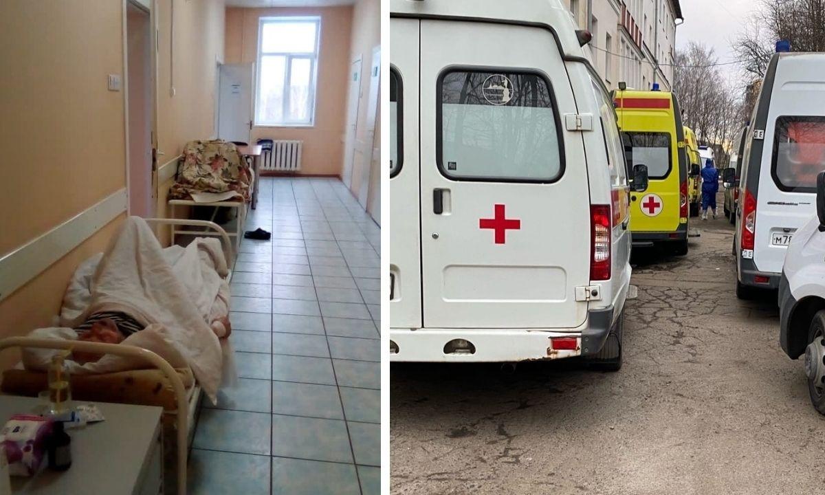 инфекционная больница, Карелия