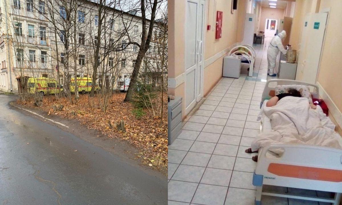 инфекционная, больница