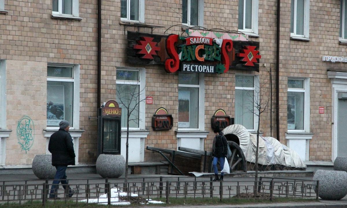 Санчес, ресторан, закрылся