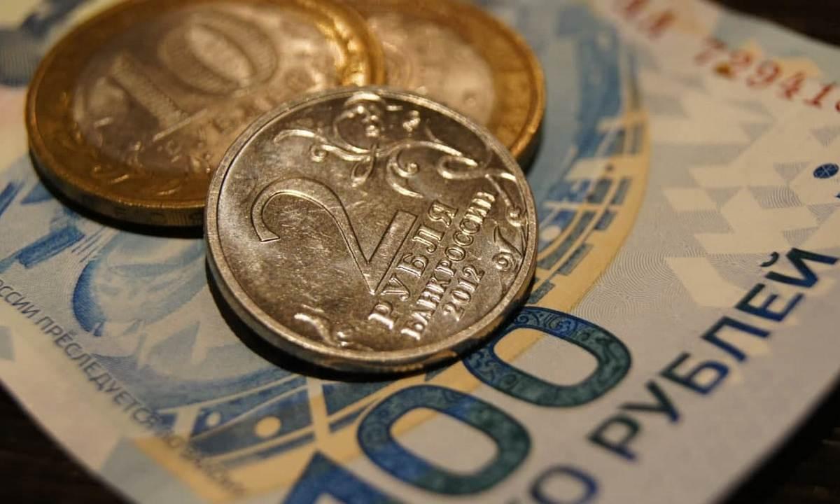 рубль, доллар