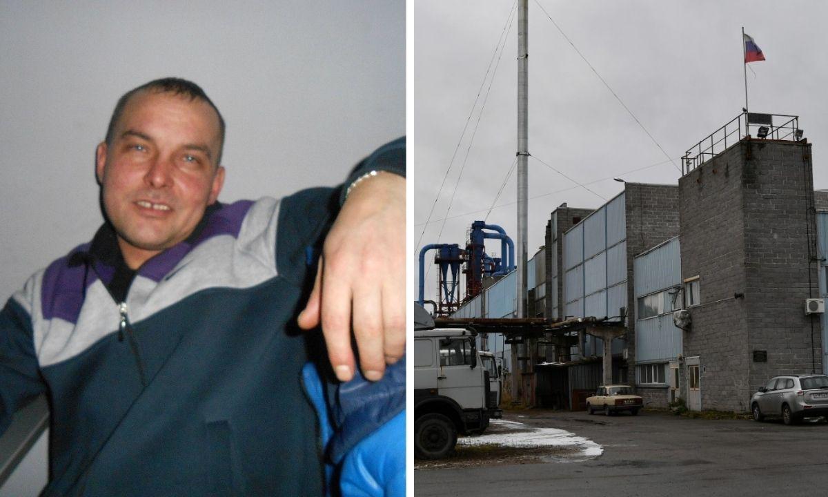 Пономарев, завод