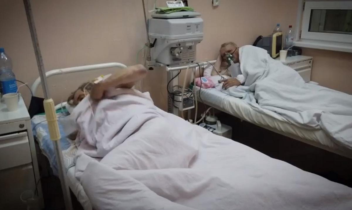 пневмония, больница