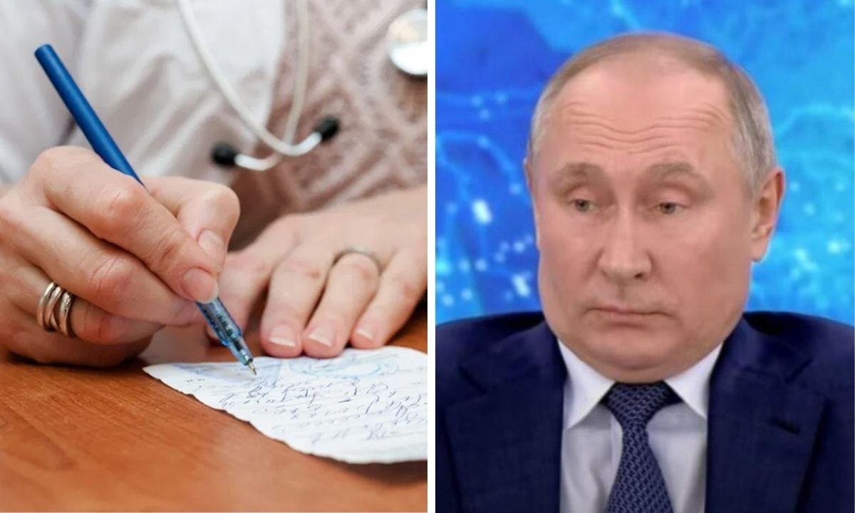 Путин, врач, увольнение