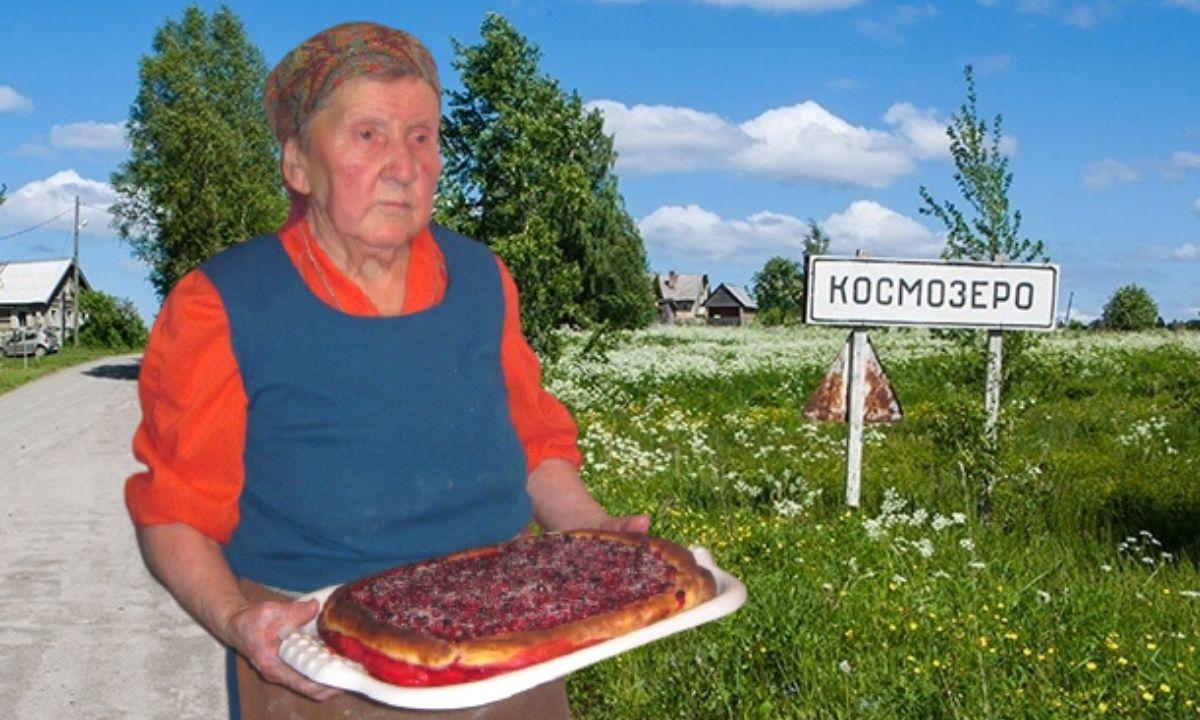 Валентина Петрушина Космозеро
