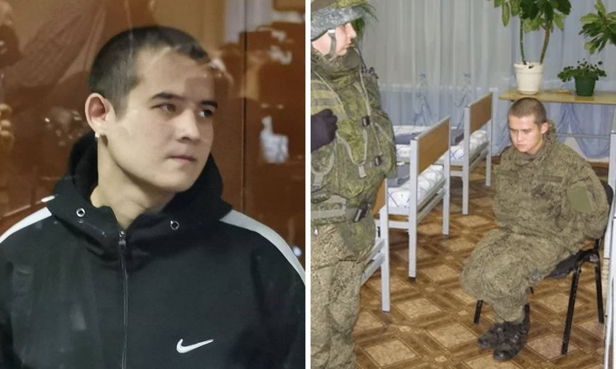 Шамсутдинова Рамиля Салимчановича