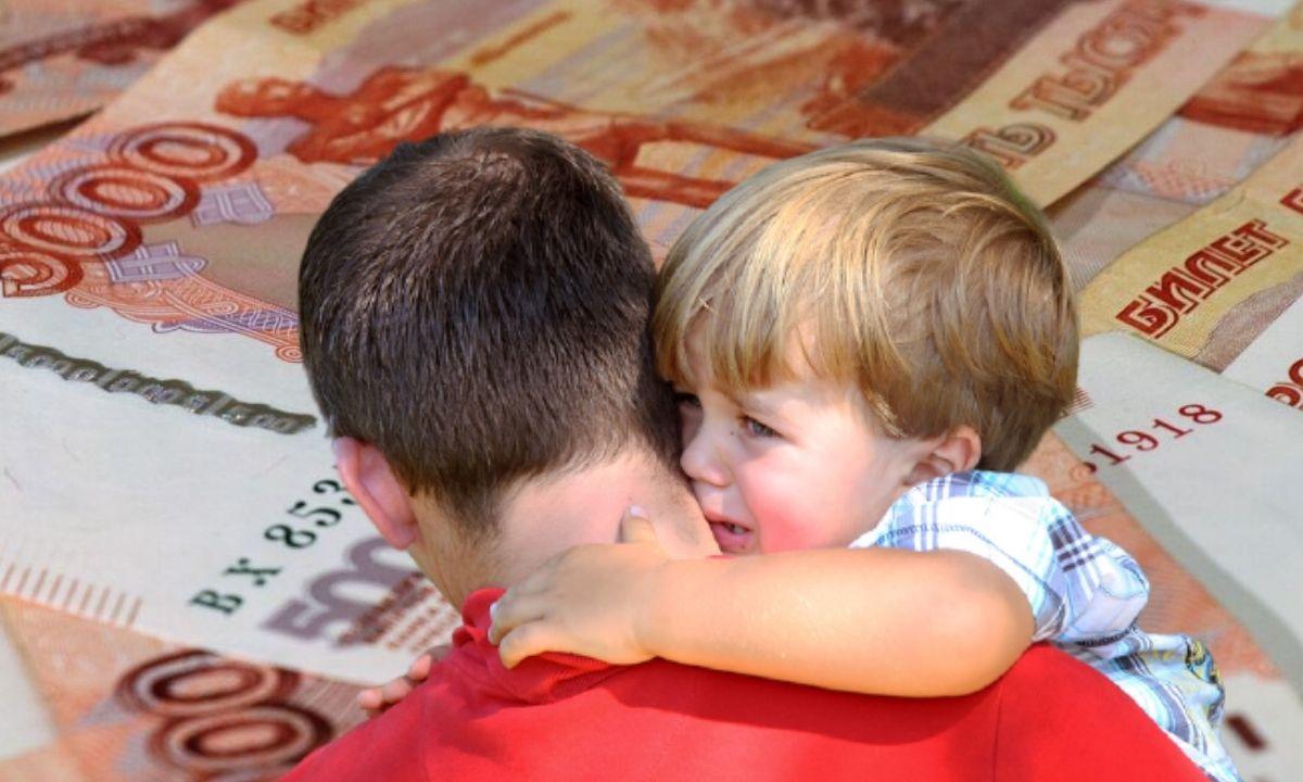 алименты ребенок плачет держится за папу