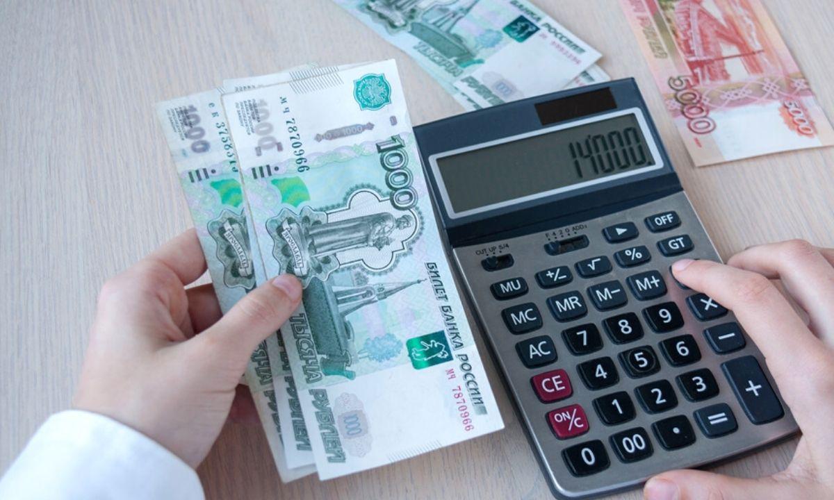выплаты деньги и калькулятор