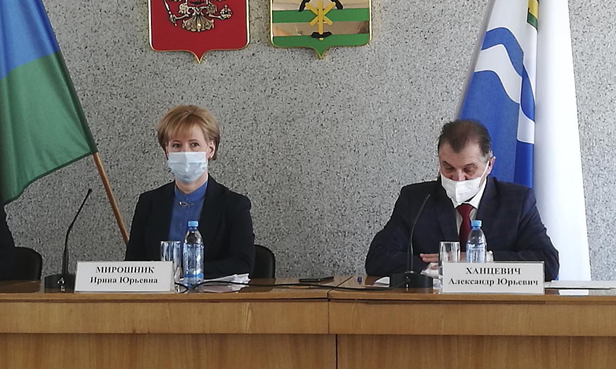 Мирошник Ханцевич