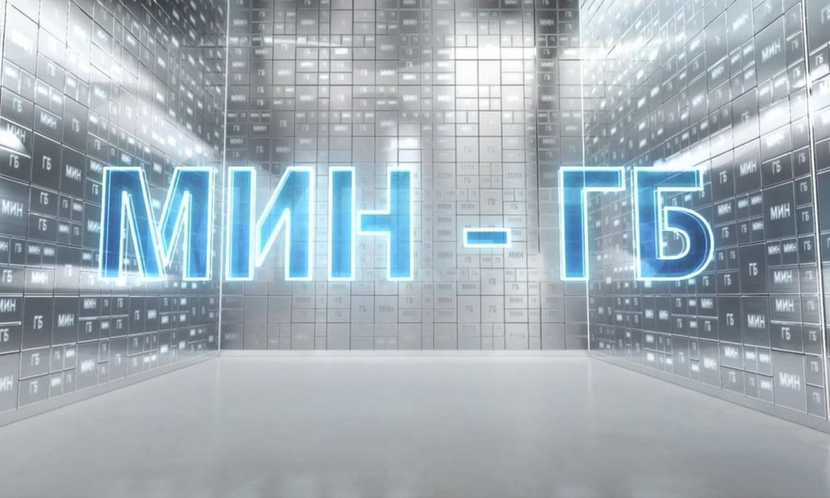 петрозаводск, теле2, tele2, wink, безлимит на youtube