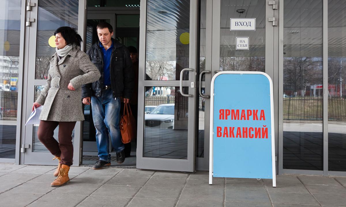 В России расширили возможности получения максимальных пособий по безработице