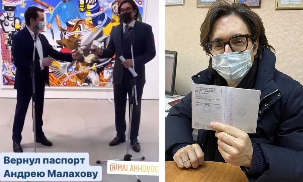 Малахов получил паспортот губернатора мурманской области в с новой пропиской