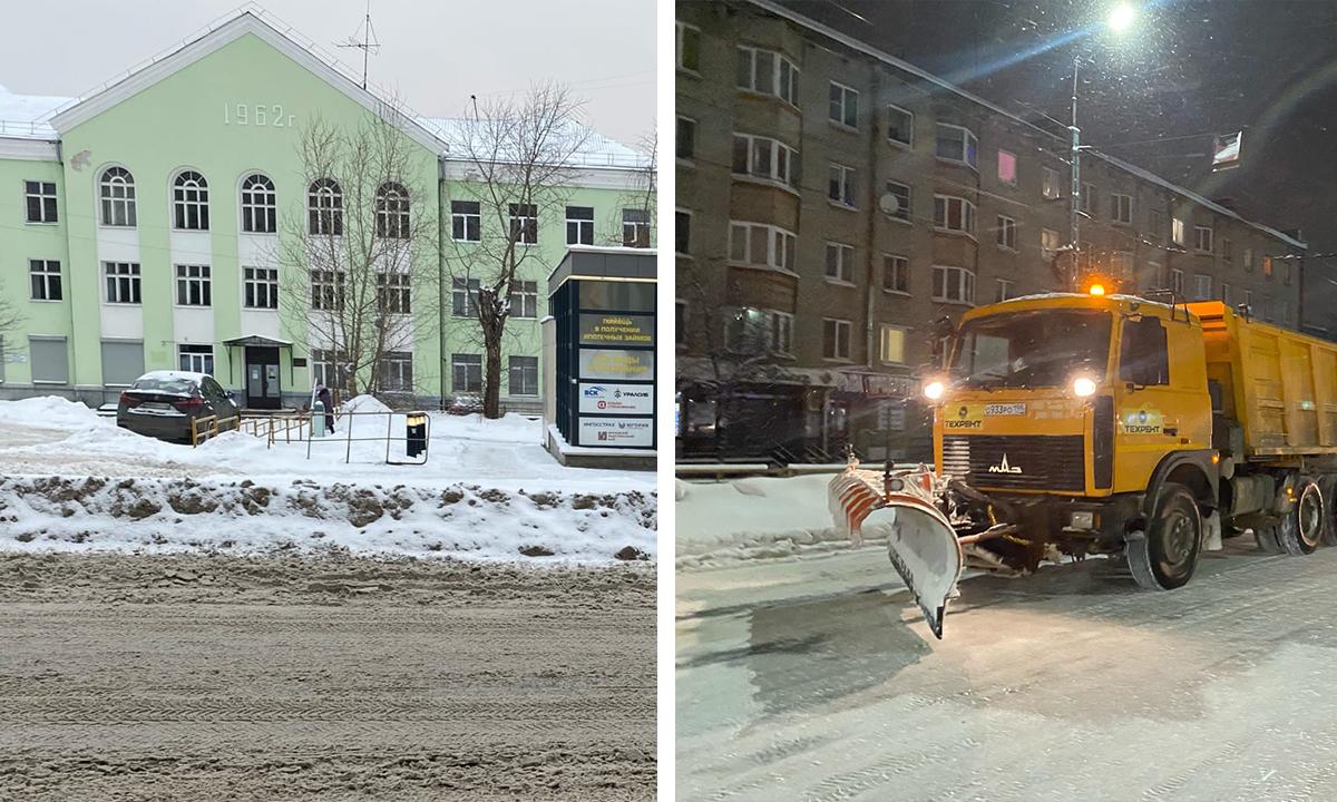 Сугробы на обочине дороги и снегоуборочная машина