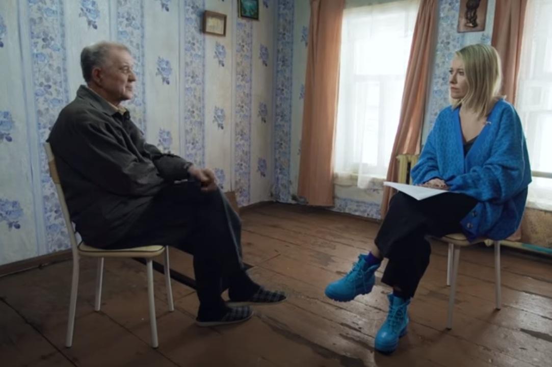 Виктор Мохов и Ксения Собчак сидят у маньяка дома