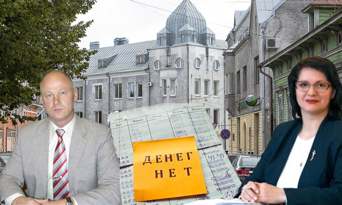 Глава поселения: Крупин Сергей, Министр финансов РК Елена Антошина