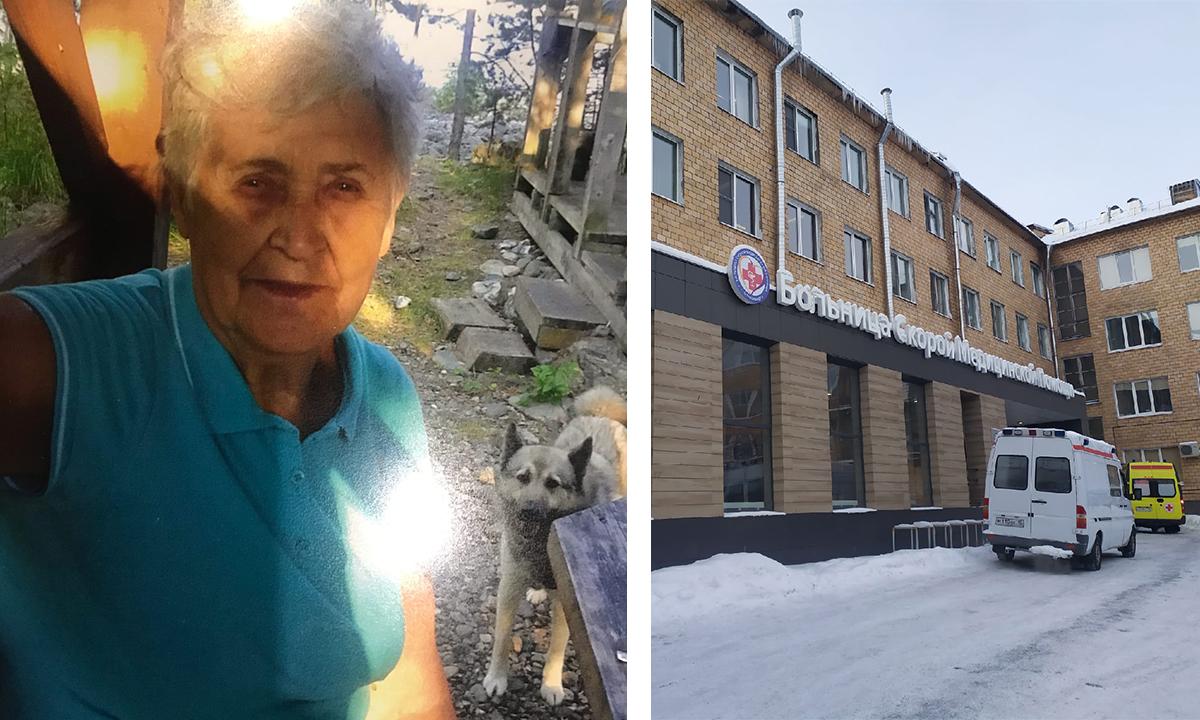 коллаж: пожилая женщина и вход в больницу скорой помощи