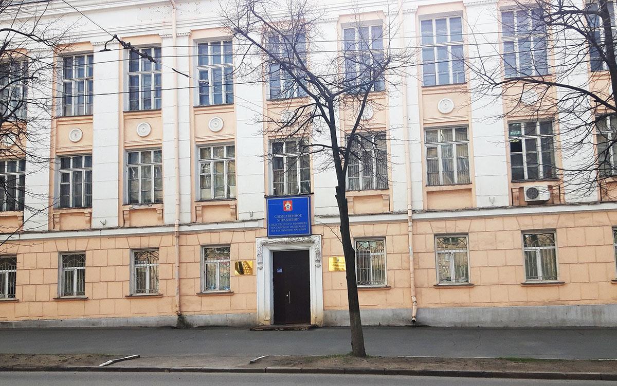 здание следственного управления Карелии