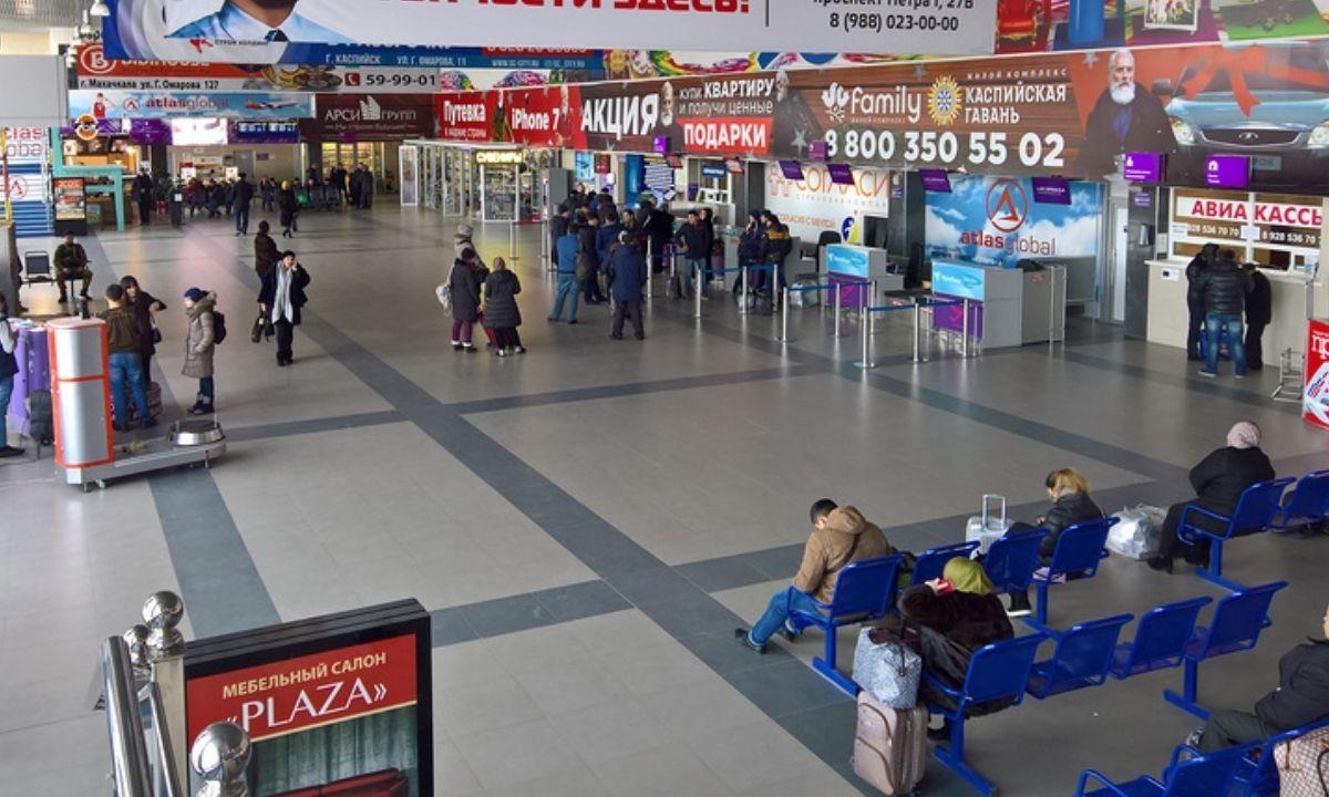 аэрапорт