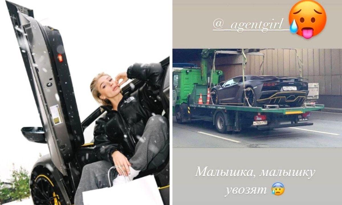 авто Ивлеевой