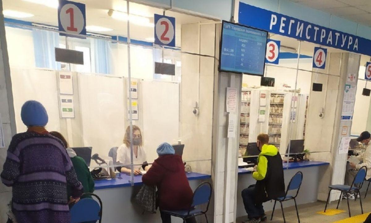 поликлиника Петрозаводска