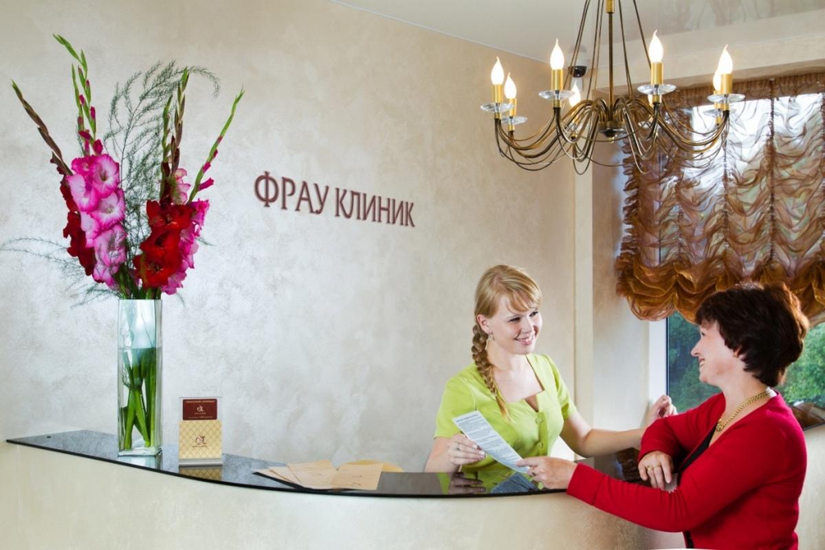 фрау клиник, женская клиника петрозаводск, сопровождение беременности петрозаводск, женское здоровье, гинеколог петрозаводск
