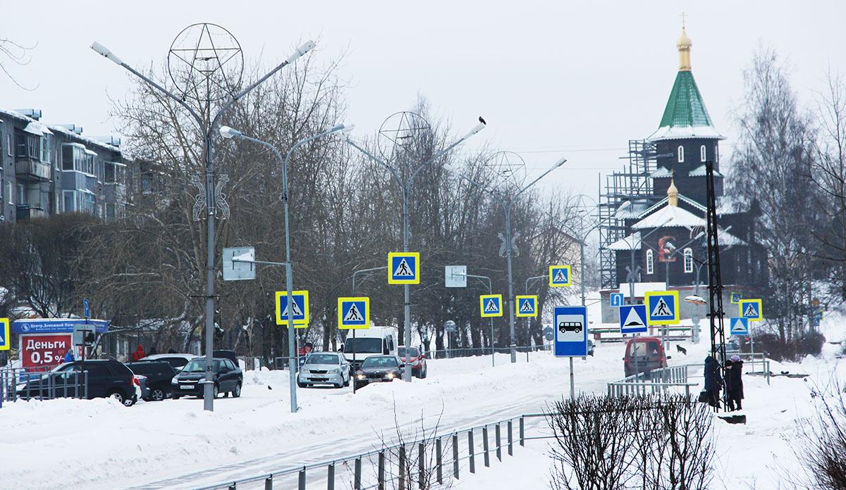 Дорога со знаками пешеходного перехода