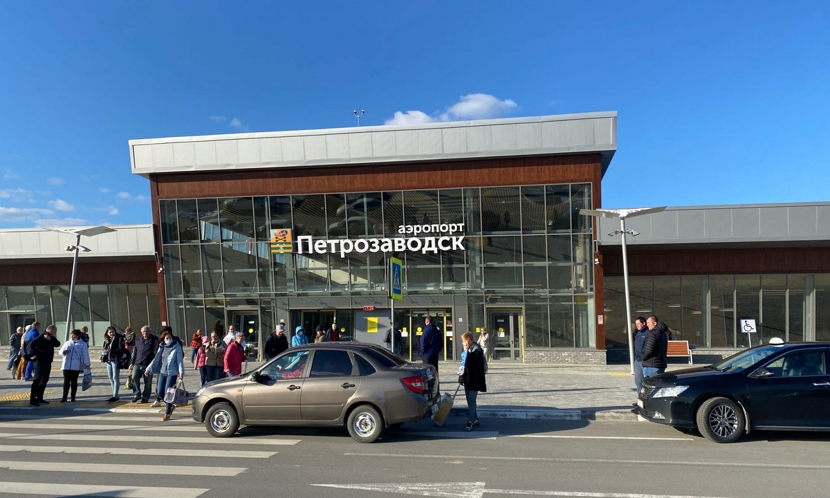 аэропорт Петрозаводск