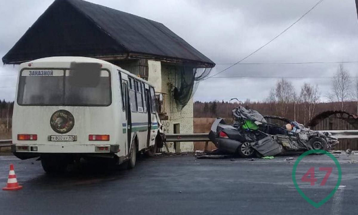 ДТП автобус легковой