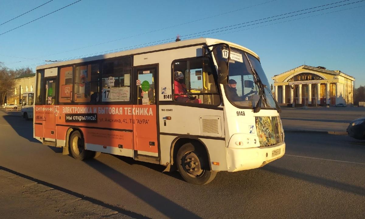Маршрутка №17 в Петрозаводске