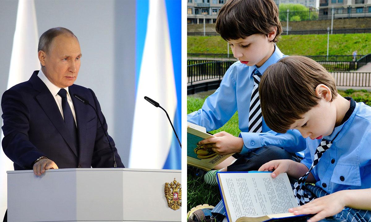 Министерство просвещения проверит учебники по истории после критики Путина