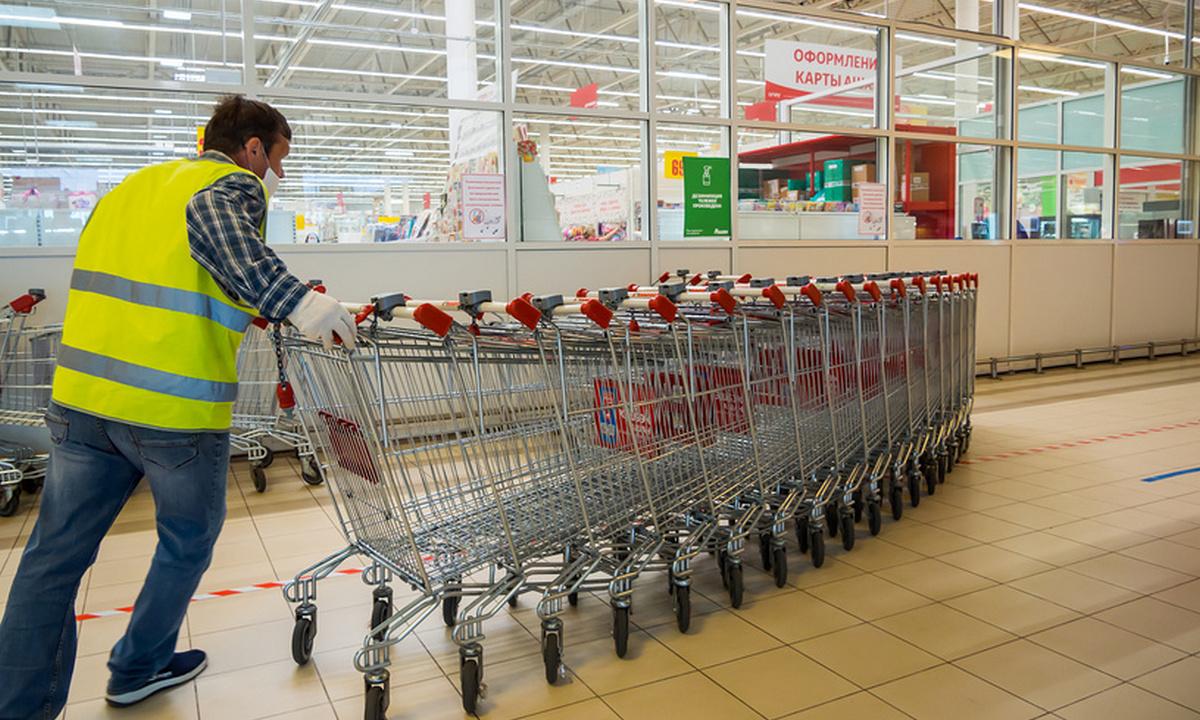 сотрудник гипермаркета