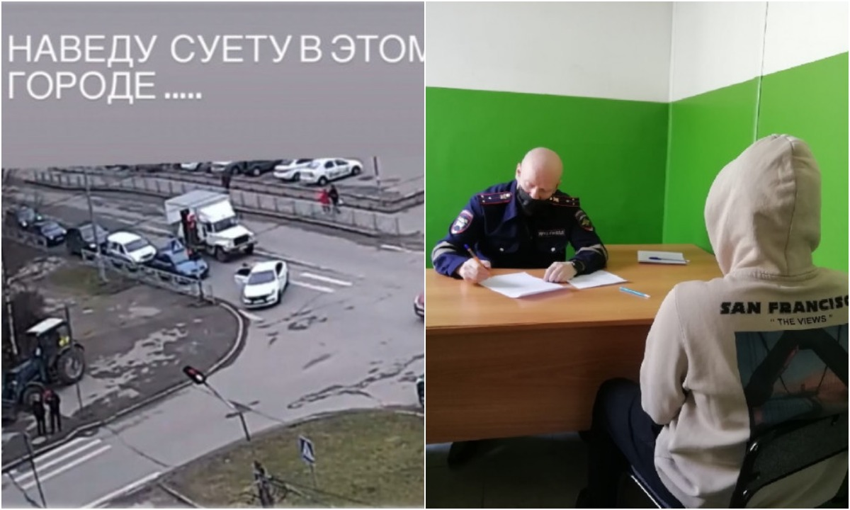 Гонщик в Петрозаводске