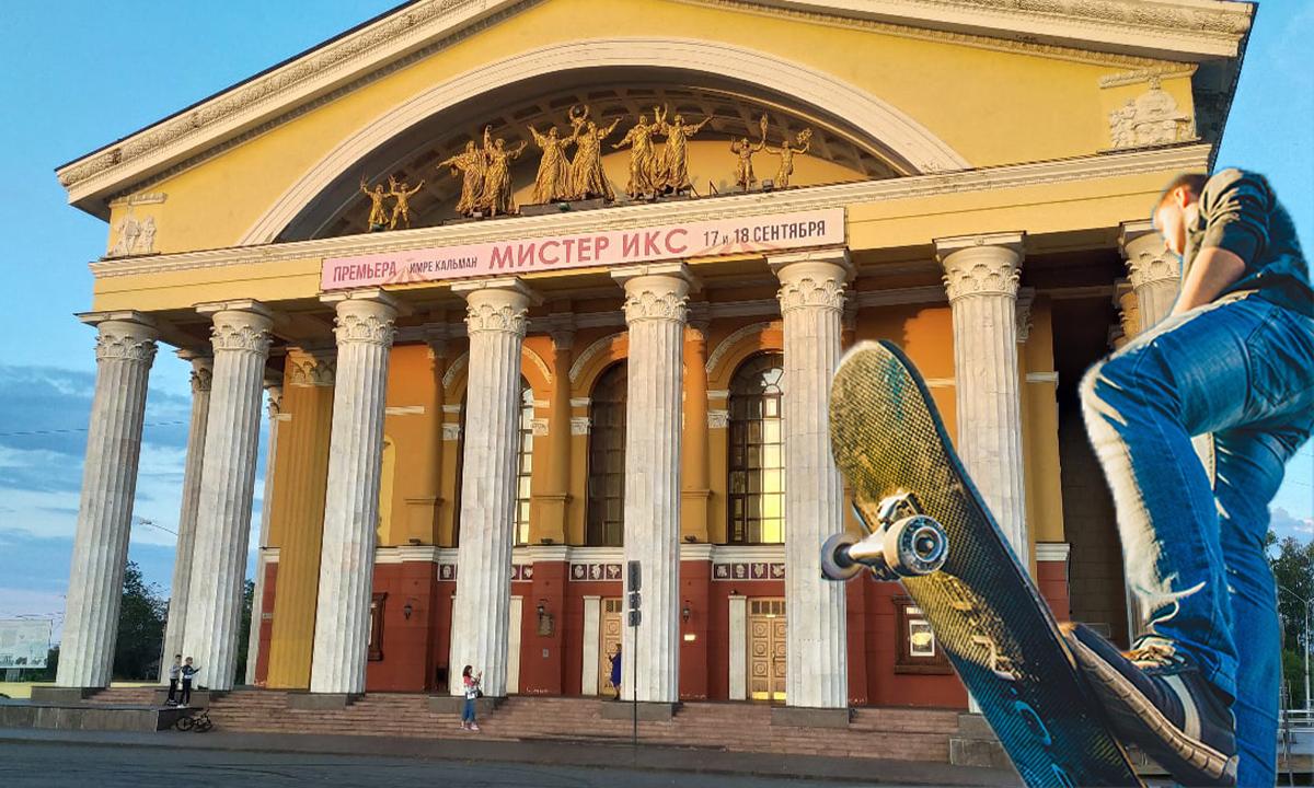 скейтер покалечил сотрудника театра в Петрозаводске