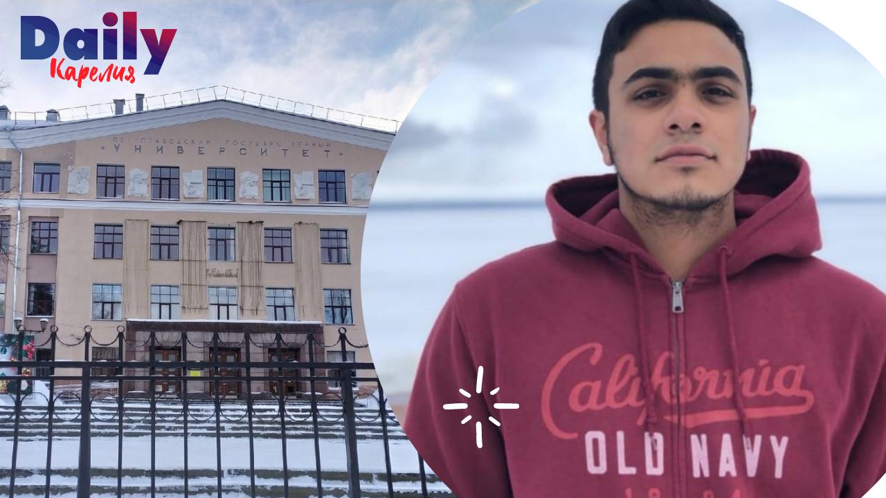 Студент из Египта в Петрозаводске