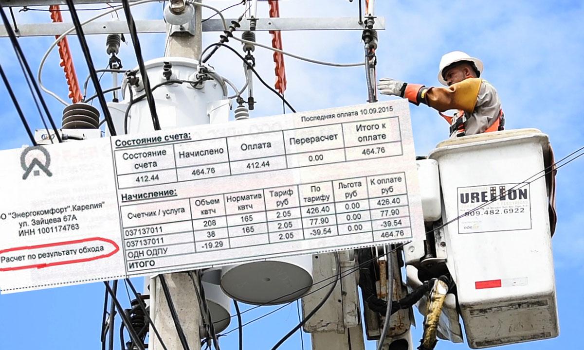 В России хотят ввести прогрессивную шкалу тарифов на электричество