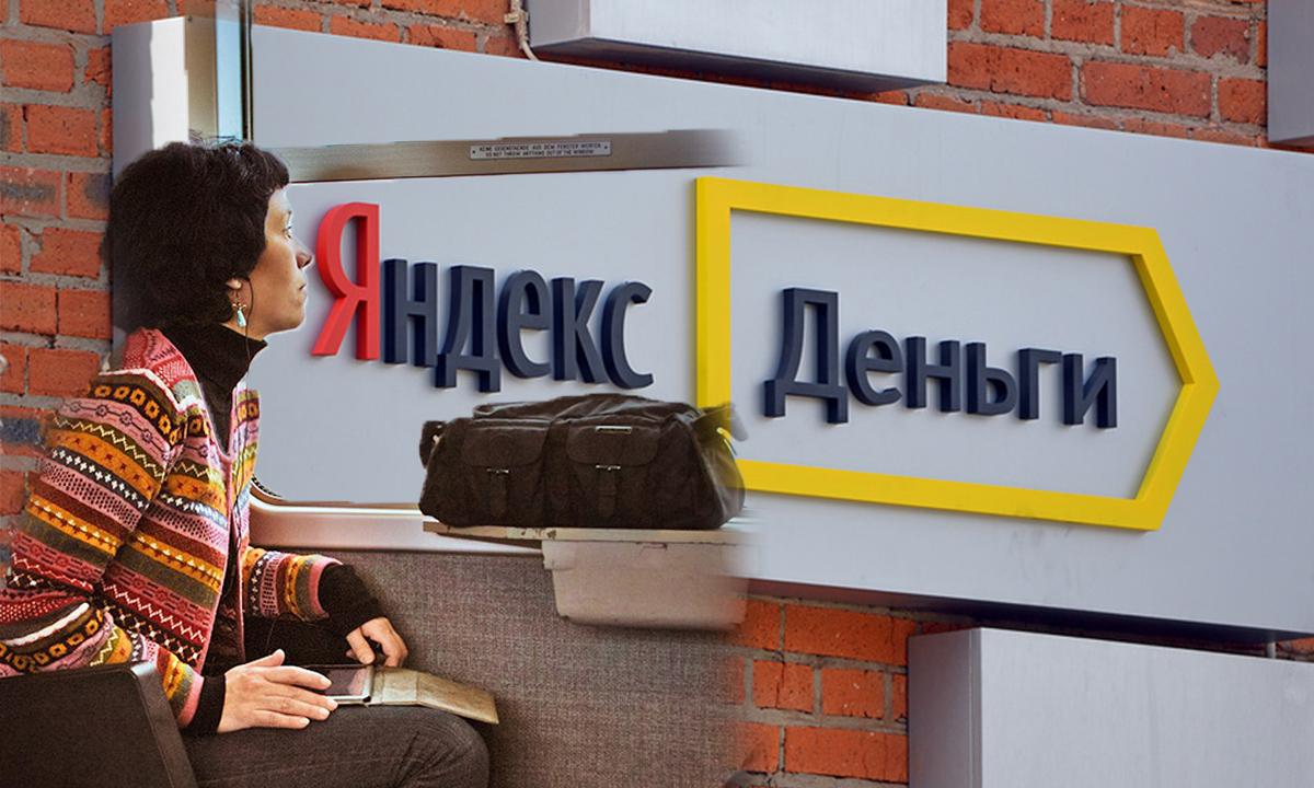 Яндекс списал деньги у петрозаводчанки без ее ведома