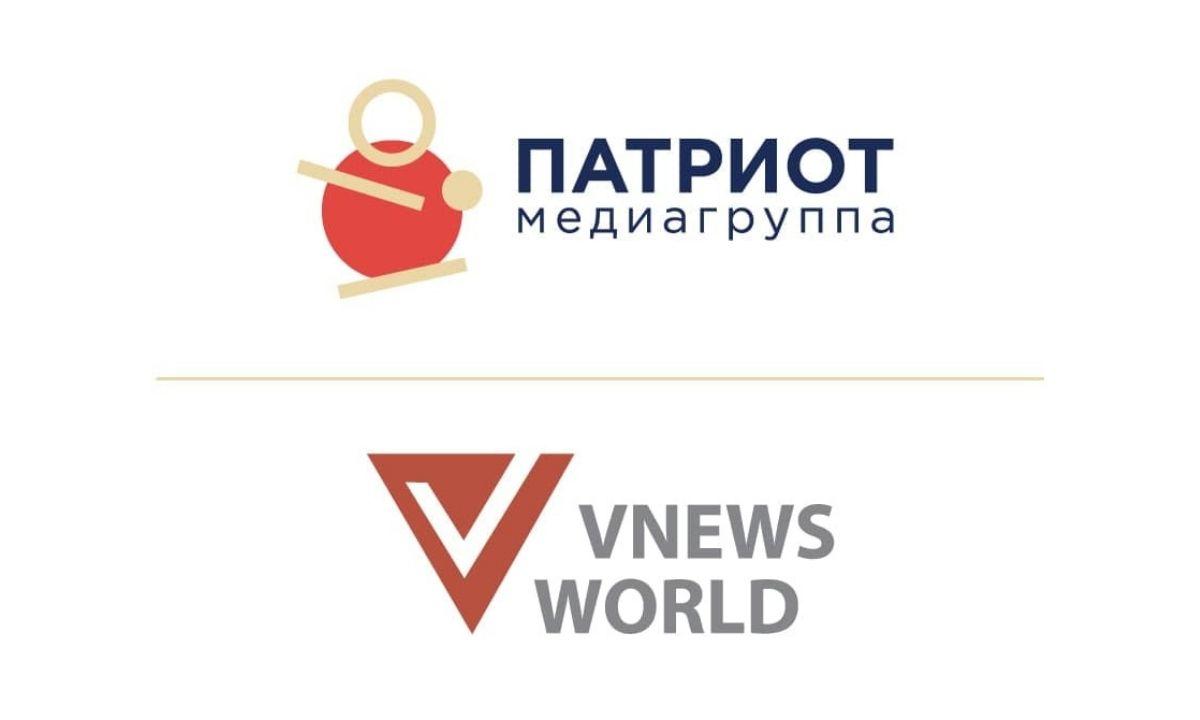 Медиагруппа Патриот