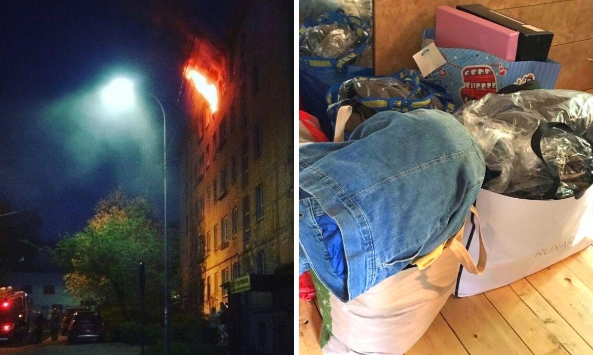 пожар и вещи