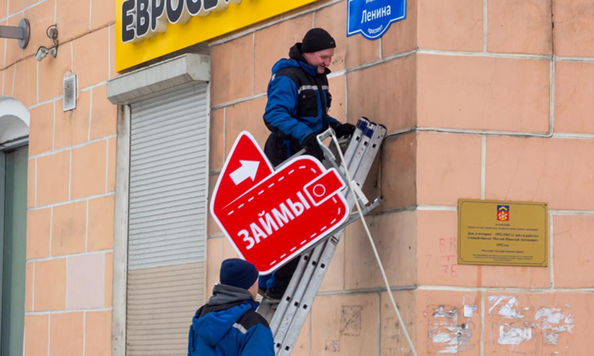 В России хотят ввести закон о добровольном отказе от кредитов