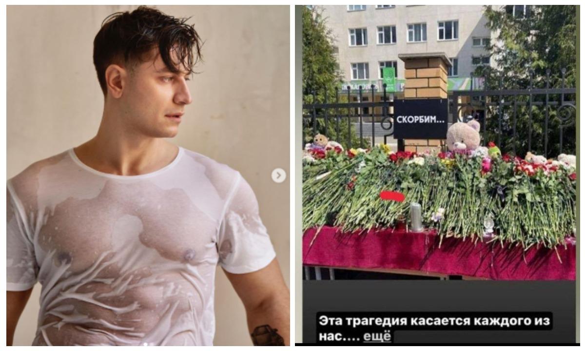 Блогер Дава купил рекламу на скорбные посты