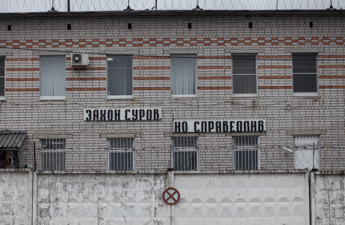 ИК в Петрозаводске